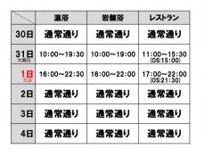 スクリーンショット 2013-12-12 15.21.09
