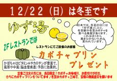 スクリーンショット 2013-12-20 18.27.36
