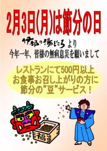 スクリーンショット 2014-01-20 12.03.04