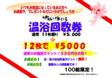 スクリーンショット 2014-02-27 10.03.05