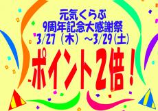 スクリーンショット 2014-03-25 0.09.59