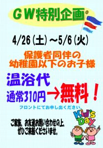 スクリーンショット 2014-04-14 20.40.47