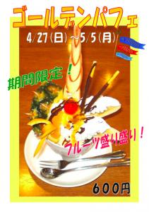 スクリーンショット 2014-04-14 20.41.37