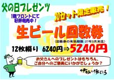 スクリーンショット 2014-05-12 13.00.13
