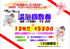 スクリーンショット 2014-06-28 22.48.00