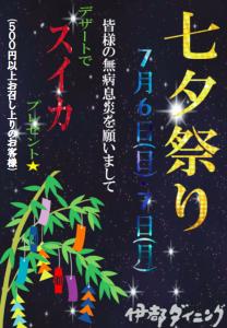 スクリーンショット 2014-06-28 20.25.58