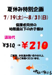 スクリーンショット 2014-07-19 10.39.42