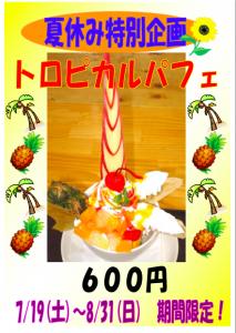 スクリーンショット 2014-06-28 22.48.15