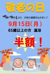 スクリーンショット 2014-09-06 15.27.52