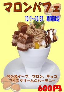 スクリーンショット 2014-10-01 21.14.13