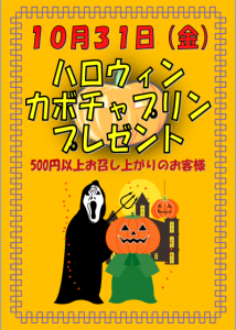 スクリーンショット 2014-10-23 0.09.33