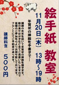 スクリーンショット 2014-10-23 0.09.18