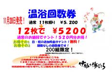 スクリーンショット 2014-11-26 17.21.35