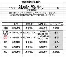 スクリーンショット 2014-11-29 12.20.11