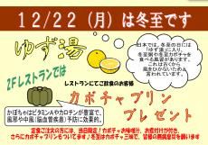 スクリーンショット 2014-12-04 21.51.17