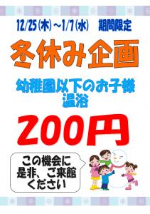 スクリーンショット 2014-12-04 21.50.44