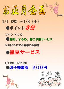 スクリーンショット 2014-12-28 21.48.17