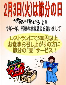 スクリーンショット 2015-01-29 10.59.07