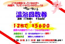 スクリーンショット 2015-02-21 10.38.33