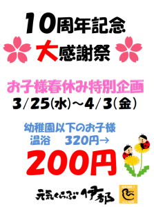 スクリーンショット 2015-03-27 18.36.03
