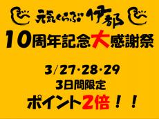 スクリーンショット 2015-03-27 18.33.18