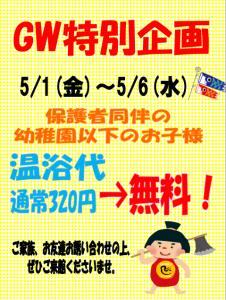 スクリーンショット 2015-04-28 23.36.53