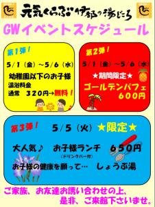 スクリーンショット 2015-04-28 23.37.09