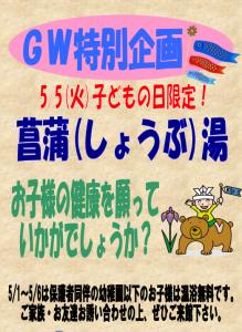 スクリーンショット 2015-04-28 23.37.49