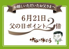 スクリーンショット 2015-05-19 18.24.25