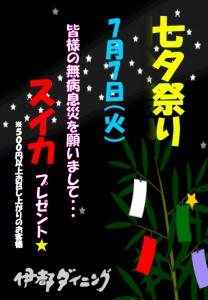 スクリーンショット 2015-06-27 16.21.27