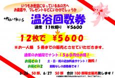 スクリーンショット 2015-06-22 1.08.50