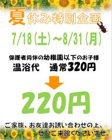 スクリーンショット 2015-07-09 21.12.06