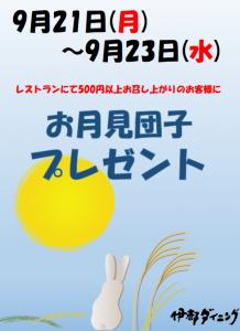 スクリーンショット 2015-09-01 17.39.44