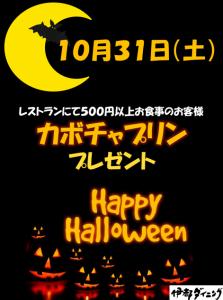 スクリーンショット 2015-10-13 1.37.03