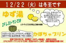 スクリーンショット 2015-12-20 21.13.04