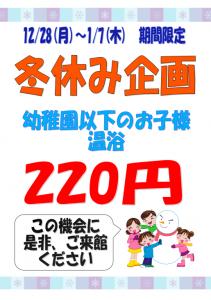 スクリーンショット 2015-12-20 21.14.01