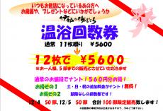 スクリーンショット 2015-12-02 23.44.50