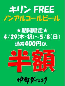 スクリーンショット 2016-04-18 17.55.08
