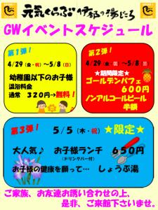 スクリーンショット 2016-04-18 17.55.42