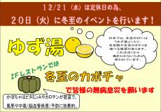 スクリーンショット 2016-12-15 11.48.18