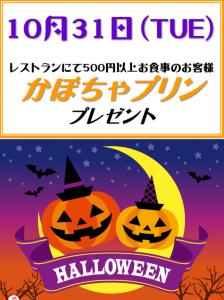 スクリーンショット 2017-10-14 13.11.18