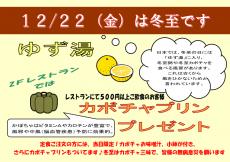 スクリーンショット 2017-12-12 19.46.14