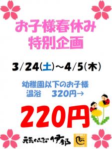 スクリーンショット 2018-03-15 23.23.37