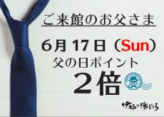 スクリーンショット 2018-06-12 2.13.58